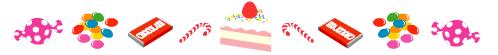 お菓子ライン.png